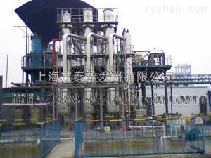 三效降膜蒸發器方案設計