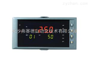 精简型PID控制仪