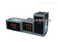 溫度控制儀FUSIDE多回路數顯控制器