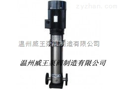 QDLF多級水泵 不銹鋼多級增壓離心泵 優質CDLF立式多級泵