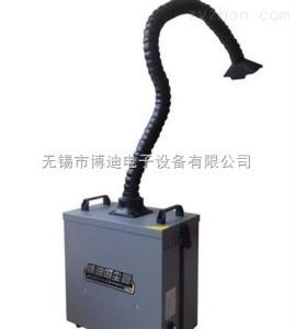 HCD-XH博迪環保-錫焊焊煙凈化器