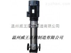 不銹鋼立式多級離心泵QDLF/CDLF立式衛生型多級泵