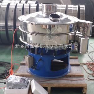 ZY-1000-1S新乡市振动筛 粉末冶金筛分机
