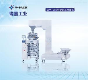VPA-906A中药饮片小包装机