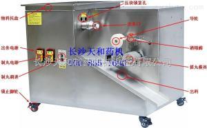 DZ-2C中藥蜜丸機