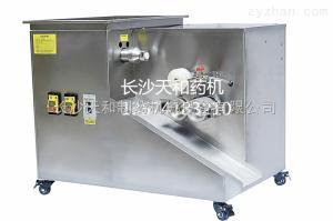 DZ-2C全自动中药制丸机