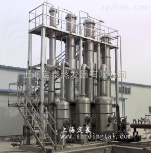 多效蒸发器厂家 品牌 方案 价格