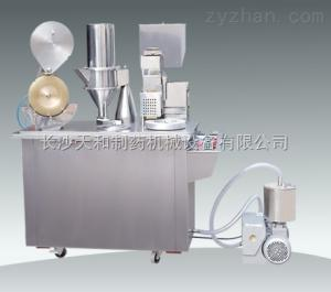 DTJ-C型半自动胶囊充填机