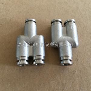 PY16*16*16不锈钢快插三通气管气动气源管接头Y型三通快速接头