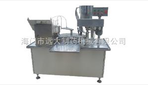 KGF-40型口服液灌封機產品報價