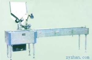 AYZ安瓿印字机