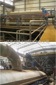 KJG桨叶干燥机化工污泥处理设备