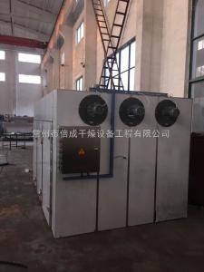 CT-1長期供應中藥材烘干機