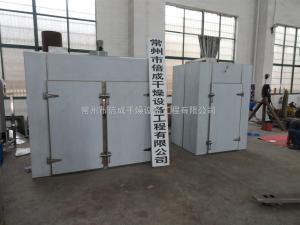CT-C-I枸橘烘干箱 枸橘熱風循環烘箱 CT-C系列熱風循環干燥機