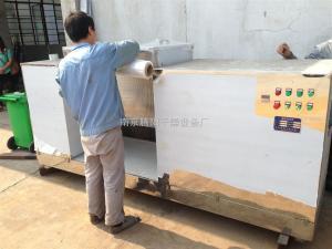 CH-200L食品廠面粉攪拌機