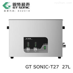 GTSONIC-T27臺式玻璃試管超聲波清洗機