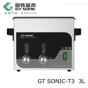 GTSONIC-T3醫用鑷子消毒超聲波清洗器