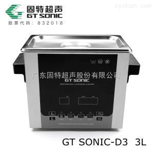 GTSONIC-D3实验玻璃萃取超声波清洗机
