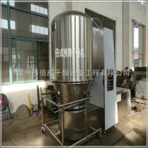 FL系列專業生產 FL系列沸騰制粒干燥機 制粒干燥一體機