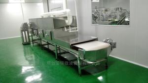 浩铭-33SD浩铭-33SD大肠杆灭菌设备 微波致病菌灭菌机