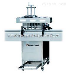 FL-2000FL-2000型电磁感应铝箔封口机