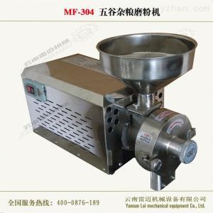 云南五谷杂粮磨粉机 粉碎机 磨粉机价格