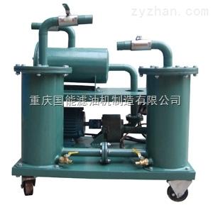 JLH10-300L/min供應國能JLH全自動過濾加油機