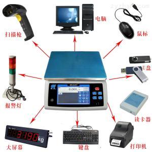 30kg分度值2g打印電子桌秤/標簽電子天平價格