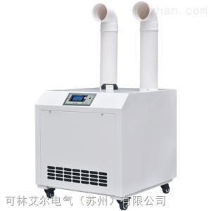 可林艾爾超聲波 工業加濕器 農業景觀霧化器 加濕降溫發霧器 噴霧器