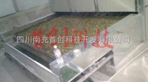 菊花干燥機