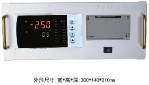OHR-E920系列欢迎选购虹润打印控制仪