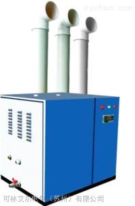 可林艾尔超声波工业加湿器,电子纺织车间超声波雾化器,工业加湿机