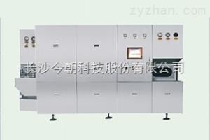 SZK灭菌干燥机