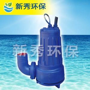 WQ10-10-0.75WQ10-10-0.75潛水排污泵價格