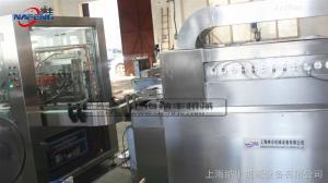 NFKF5-30高速口服液灌裝生產線