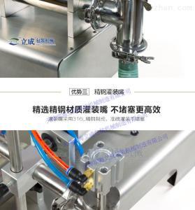BHLC-GFA-1饮片机械 卧式气动灌装机 自动灌装机 全自动灌装机