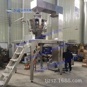 DGS-10中藥飲片灌裝稱量灌裝機 1kg包裝灌裝機