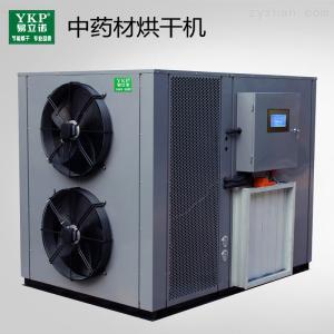 YK-290RD雪莲果空气能除湿机烘干机