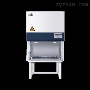 HR30-IIA2生物安全柜HR30-IIA2