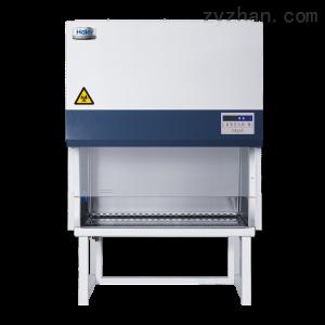 HR40-IIA2生物安全柜HR40-IIA2