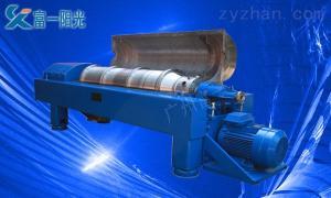 卧螺离心机LW300*1350N制药提取分离机固液分离脱水设备