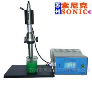 JY-Y20S嘉音牌超聲波分子生物學儀器