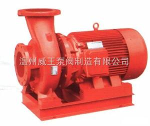 XBD-W臥式單級單吸消防噴淋泵生產廠家,價格,結構圖