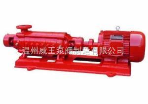 溫州永嘉3C認證XBD-W型臥式多級消防泵
