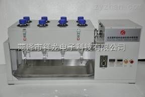 FYC系列分液漏斗振蕩萃取器