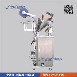 DXDF-60中药粉包装机 超微粉破壁粉自动包装机 多功能粉剂包装机