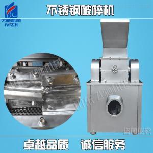 CSJ-300廠家直銷優粗碎機 不銹鋼粗碎機