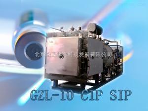 GZL-10 CIP SIP生产型冷冻干燥机