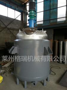 FYF供應反應釜300升不銹鋼反應釜蒸汽加熱反應設備