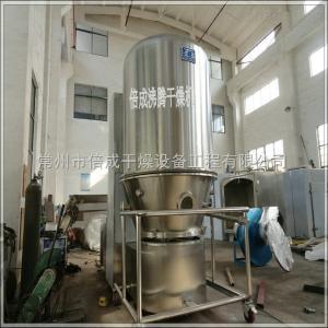 FL-60醫藥沸騰制粒機 化工制粒干燥設備